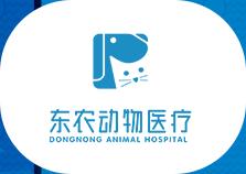 营口宠物医院