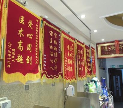 东农医院环境